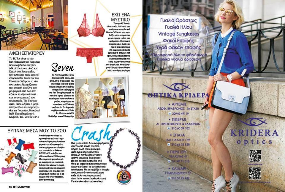 Glamour Magazine December 2014
