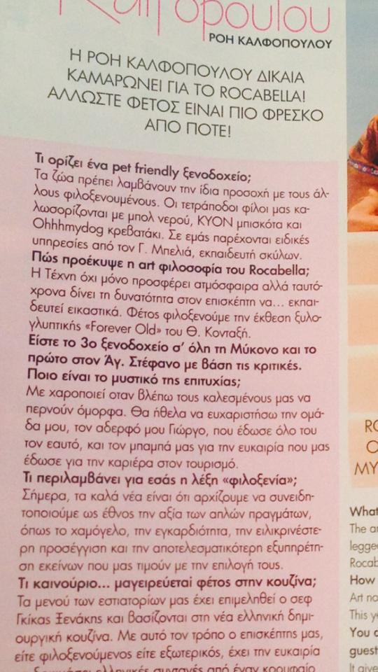 Mykonos Magazine 2014
